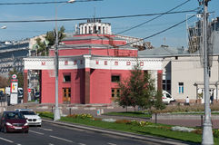 Moskva Ryssland - 09 21 2015 Arbat tunnelbanastation av den Filevskaya linjen Royaltyfri Fotografi