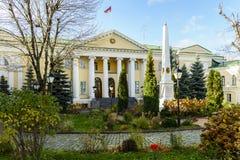 MOSKVA RYSSLAND, armenisk gränd, 2 Säteri Lazarev Arkivfoto