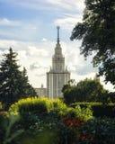 Moskva Ryssland, august 2016 - huvudbyggnaden av Moskvadelstatsuniversitetet royaltyfri foto