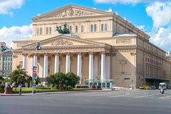 Moskva Ryssland - 16 Augusti 2016: Bolshoi teater, Ohotniy Ryad gata Den mest berömda teatern av Ryssland Arkivbild