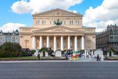 Moskva Ryssland - 16 Augusti 2016: Bolshoi teater, Ohotniy Ryad gata Den mest berömda teatern av Ryssland Royaltyfri Fotografi