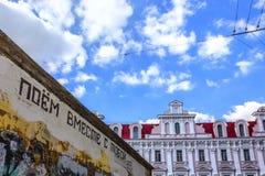 Moskva Ryssland - Augusti 16, 2017: Minnes- vägg till Viktor Tsoi av ` för musikmusikband` KINO i Moskva, Ryssland royaltyfri bild