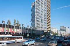 Moskva Ryssland - 09 21 2015 Bokhus på den nya Arbat gatan Royaltyfri Fotografi