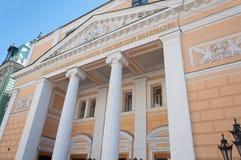 Moskva Ryssland - 09 21 2015 Byggnad av Fotografering för Bildbyråer