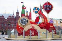 Moskva Ryssland - December 21, 2017: Klockanedräkning till världscupen royaltyfri fotografi