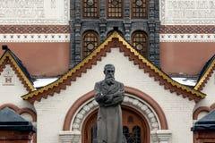 MOSKVA RYSSLAND, det statliga Tretyakov gallerit arkivfoton