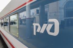 MOSKVA RYSSLAND -01 11 2015 Emblemet av RZD på Fotografering för Bildbyråer