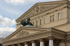 Moskva Ryssland för Bolshoi teaterbalet Arkivfoton