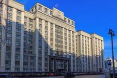 Moskva Ryssland - Februari 14, 2018: Byggnad av den statliga Duma Of Federal Assembly Of ryska federationen i Moskva Royaltyfri Bild