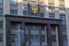 Moskva Ryssland - Februari 14, 2018: Byggnadsfasad av den statliga Duma Of Federal Assembly Of ryska federationen i Moskvanärbild Royaltyfri Foto