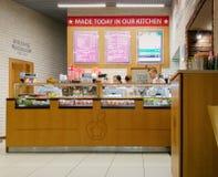 Moskva Ryssland - Februari 09, 2017: Inre av ett främsta kafé i centret Arkivbilder