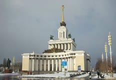 MOSKVA RYSSLAND - Februari 14, 2017: Sikt av den centrala paviljongen på utställningen av prestationer av nationell ekonomi Royaltyfri Fotografi