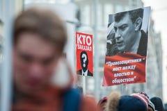 Moskva - Ryssland, Februari 25th-2018, marsch av minnet av Boris Ne royaltyfri foto