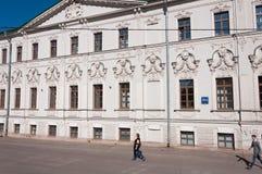 Moskva Ryssland - 09 21 2015 Federala myndigheten Royaltyfri Foto