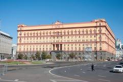 MOSKVA RYSSLAND - 21 09 2015 fsblubyankamoscow russia fyrkant Royaltyfria Foton