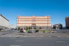 MOSKVA RYSSLAND - 21 09 2015 fsblubyankamoscow russia fyrkant Fotografering för Bildbyråer