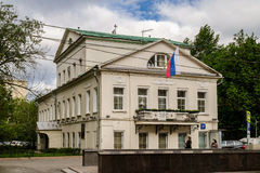 MOSKVA RYSSLAND, gammal härlig herrgård Arkivfoton