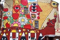 MOSKVA RYSSLAND: Grafittivägg Fotografering för Bildbyråer