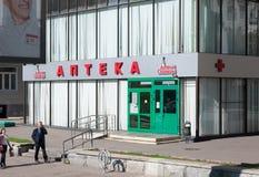 Moskva Ryssland - 09 21 2015 huvudstad för apoteknätverksapotek på Novy Arbat Royaltyfri Foto