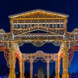 MOSKVA RYSSLAND - Januari 10 2018 ljus installation på festivalresan på jul på revolutionfyrkanten Royaltyfri Foto