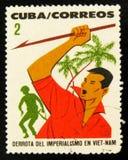 MOSKVA RYSSLAND - JULI 15, 2017: Sällsynt stämpel som skrivs ut i Kubashower Royaltyfri Bild