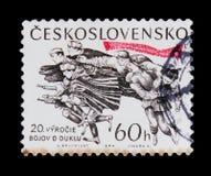 MOSKVA RYSSLAND - JUNI 20, 2017: En stämpel som skrivs ut i Czechoslovaki Arkivfoto