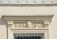 Moskva Ryssland, Juni, 12, 2017, gammal herrgård i den Serebryanichesky gränden, huset 7 dekorativa element Royaltyfria Bilder