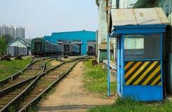 MOSKVA RYSSLAND - kan 13, 2013: Moskvajärnvägbussgarage Ställe av s Royaltyfria Foton