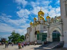 Moskva, Ryssland, Kreml, kyrkan av avlagringen av Natalia och Gregory, 16th århundrade Royaltyfri Fotografi