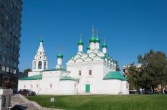 Moskva Ryssland - 09 21 2015 Kyrkliga Simeon på den Povarskaya gatan Byggt i 1676 Royaltyfria Foton