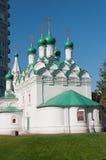 Moskva Ryssland - 09 21 2015 Kyrkliga Simeon på den Povarskaya gatan Byggt i 1676 Arkivbild