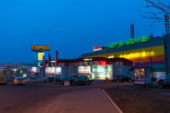MOSKVA RYSSLAND - Maj 02 2016 Gorod - shopping och en underhållningmitt i Lefortovo Royaltyfria Bilder