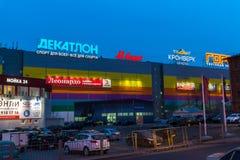 MOSKVA RYSSLAND - Maj 02 2016 Gorod - shopping och en underhållningmitt i Lefortovo Arkivfoto