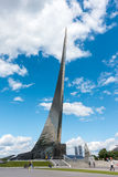 Moskva Ryssland - Maj 27, 2017: Minnes- museum av Cosmonautics Royaltyfria Foton