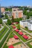 Moskva Ryssland - Maj 13 2016 Område för bästa sikt 20 av Zelenograd med dagiset Fotografering för Bildbyråer