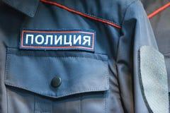 MOSKVA RYSSLAND - MARS 20, 2018: Övervaka kläder i ett specialiserat lager-lager av polisen och militära likformig Arkivbilder