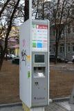 Moskva Ryssland - mars 14, 2016 ATM av banken av Moskva på den trädgårds- cirkeln Arkivbilder