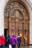 MOSKVA RYSSLAND - MARS 12, 2018: Båge med träporten av ingången till cirkelstationen av Moskvatunnelbanalinjen Prospekt Mira Royaltyfri Foto