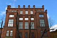 Moskva Ryssland - mars 14, 2016 Brain Research Department av den vetenskapliga mitten av neurologi, rysk akademi av vetenskaper royaltyfria foton
