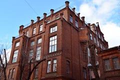 Moskva Ryssland - mars 14, 2016 Brain Research Department av den vetenskapliga mitten av neurologi, rysk akademi av vetenskaper arkivfoto