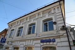 Moskva Ryssland - mars 10 2016 Den gamla fabriksbyggnaden, som lägenheten var Gakental i, grundare av måttväxten Arkivfoto