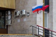 MOSKVA RYSSLAND - MARS 22, 2018: Ett förbud på att röka på ingången till en regerings- institution Arkivbild