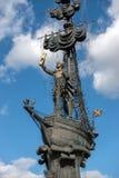 MOSKVA RYSSLAND - mars 23, 2017: Förgrund av monumentet till Peter det stort Royaltyfria Bilder