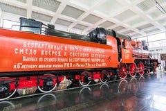 MOSKVA RYSSLAND - mars 11 2017 lokomotiv U127 - minnesmärke av vetenskap och teknik av rysk federation Royaltyfri Fotografi