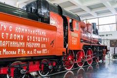 MOSKVA RYSSLAND - mars 11 2017 lokomotiv U127 - minnesmärke av vetenskap och teknik av rysk federation Royaltyfria Bilder
