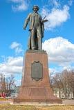 Moskva Ryssland - 23 mars 2017: Repin monument Arkivbild