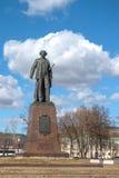 Moskva Ryssland - 23 mars 2017: Repin monument Royaltyfri Fotografi