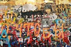 Moskva Ryssland, mars, 20, 2016, rysk plats: inget väggminne av Viktor Tsoi på Moskva för Arbat gatajn Arkivbild
