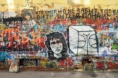 Moskva Ryssland, mars, 20, 2016, rysk plats: inget väggminne av Viktor Tsoi på Moskva för Arbat gatajn Arkivbilder