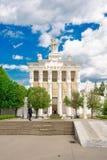 Moskva - 04,04,2017: Ryssland Moskva, VDNH parkerar i mitten Royaltyfri Fotografi